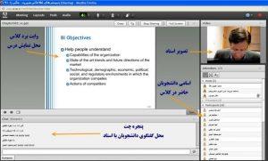 آموزش آنلاین نرم افزار R